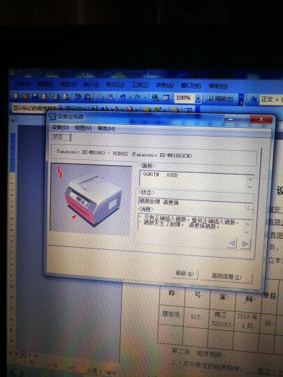 格美格 适用松下1663硒鼓KX-MB1663CN墨盒1665碳粉1666墨粉盒1678 易加粉KX-FAD419CN硒鼓单支装 晒单图