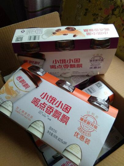 【买一送一】香飘飘奶茶红豆芒果布丁椰果奶茶多口味奶茶30杯/箱冲饮饮品珍珠奶茶原料椰果粒奶茶 混合口味 晒单图