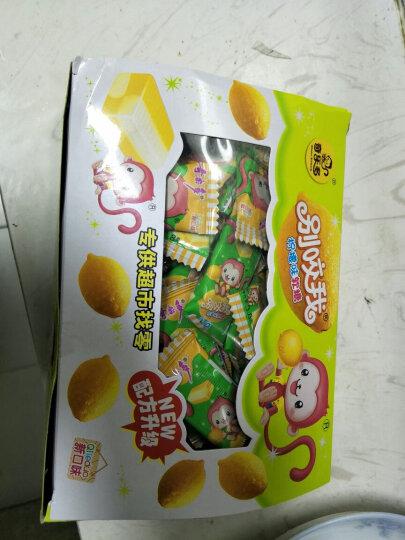 奇樂多 奇乐多_别咬我酸奶糖 265克/盒 多味可选 酸奶糖 果汁奶糖硬糖 柠檬味 其他 晒单图