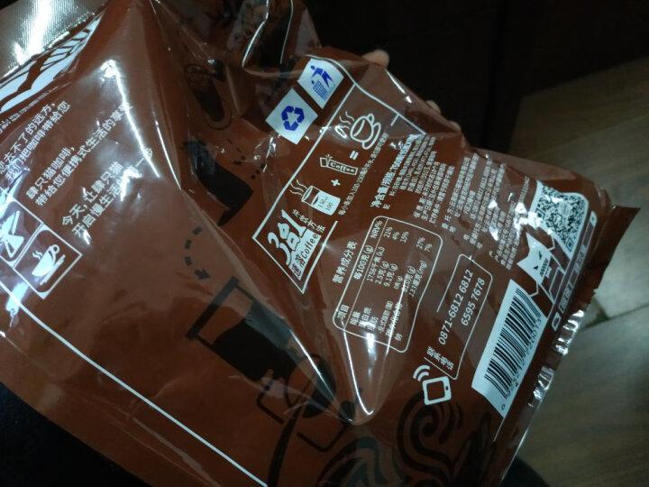 肆只猫 原味咖啡 速溶咖啡粉50条750克三合一即冲饮速溶咖啡粉云南小粒咖啡粉 晒单图