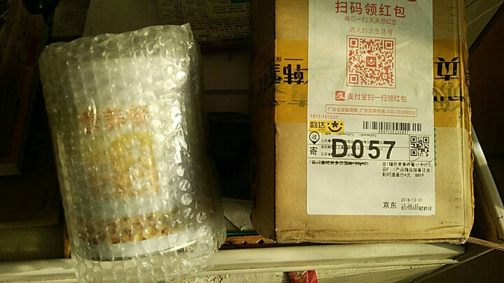 【买2送1本品】优谷多(YOUGUDUO) 赤芡粉赤小豆炒薏米芡实 28g*20 2盒装 晒单图