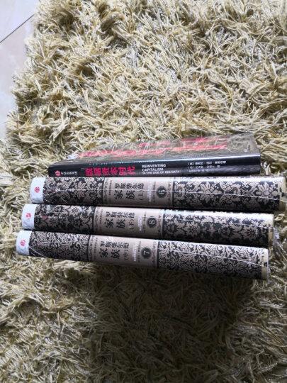 包邮 尼尔·弗格森经典系列:罗斯柴尔德家族(上中下)(套装共3册) 中信出版社图书 晒单图