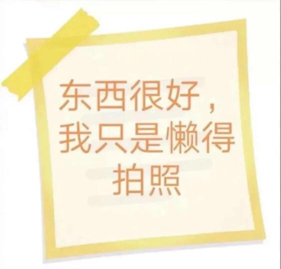 coolcore麦迪冷感巾 运动吸汗冰毛巾 清凉降温 创意生日礼物送男生节日礼物教师节新年礼物妇女节 蓝罐-荧光绿色 晒单图