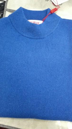 恒源祥女士羊绒衫纯羊绒套头毛衣保暖高领修身山羊绒毛衫女装 2601半高领-宝兰 160/S(100斤左右) 晒单图