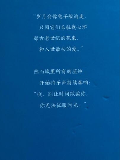 天才艺术家书系:伦勃朗 晒单图