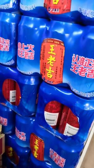 王老吉凉茶310ml*6罐塑膜包 草本凉茶植物清凉饮料 中华老字号 晒单图