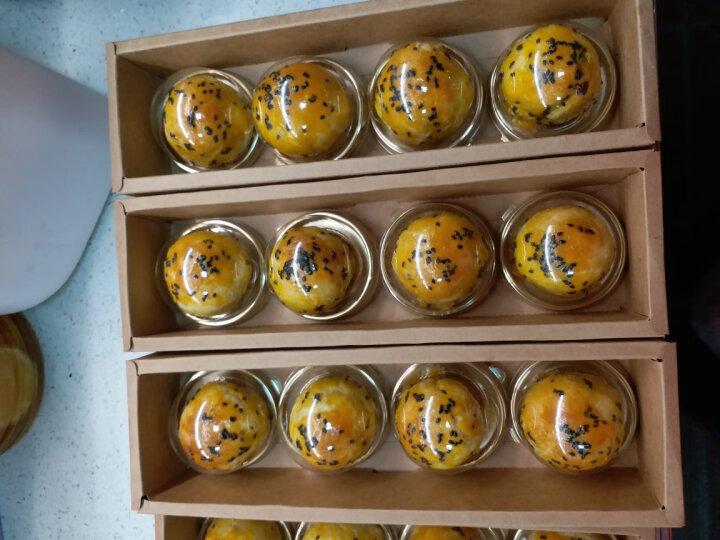 博咖(boncool) 圆球形吸塑蛋黄酥盒50枚 月饼托 多款蛋黄酥包装礼盒 雪媚娘盒 银色半球吸塑盒50个 晒单图