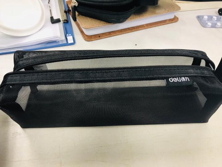 得力(deli)大容量方型笔袋/尼龙网纱包袋/手提铅笔收纳袋 传奇黑66747 晒单图
