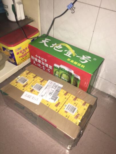 天地壹号 苹果醋饮料330ml×12罐 整箱(新老包装随机发货) 晒单图