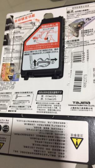 田岛(TaJIma)1001-1900 5.5米钢卷尺 锁型别扣 25mm宽 晒单图