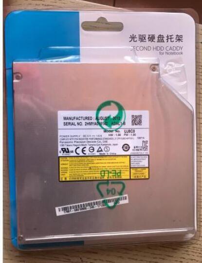 品恒 笔记本光驱位硬盘托架 SATA硬盘支架盒 适用于SSD固态硬盘 通用款 厚度 9.55mm 晒单图