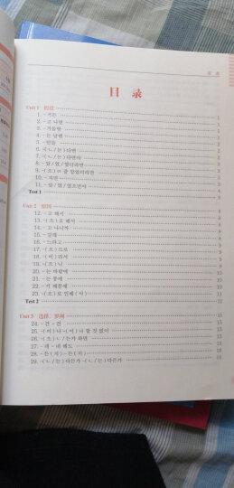 完全掌握.新韩国语能力考试TOPIK2(中高级)语法(详解+练习) 晒单图
