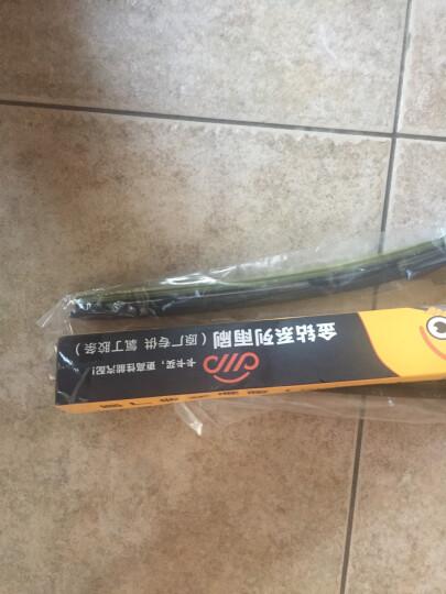 卡卡买 金钻丰田雨刮器片雨刷器(一对) 适用于丰田RAV4 (14款后)汽车无骨雨刮片 26/16 晒单图