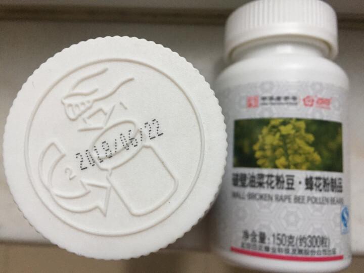 百花牌油菜花粉豆150g 晒单图
