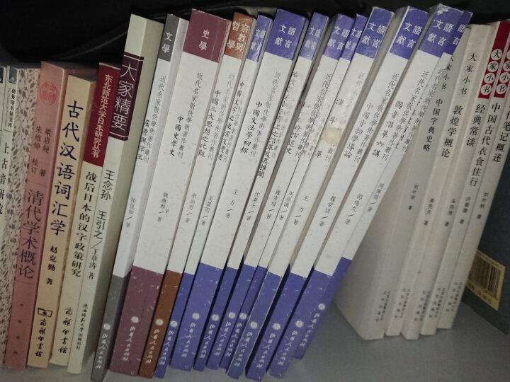 大家小书·中国古代衣食住行 晒单图