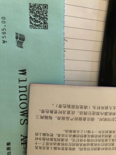 沧田DT819K 增值税发票针式打印机 出库单快递单后进纸连打 晒单图