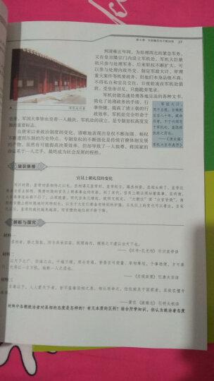 高中历史教材 岳麓版历史必修123全套带光盘 高中历史必修全套 岳麓书社 晒单图