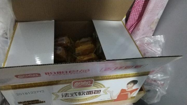 盼盼 法式软面包 菠萝味 300g(内装15枚) 晒单图