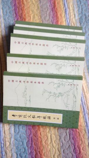 中国古典文学基本丛书:苏轼词编年校注(套装全3册)  晒单图