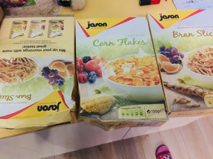 促-意大利进口捷森即食早餐可牛奶冲调饮品休闲零食五种口味蜂蜜玉米球玉米片纤维麦片条纤维麦片 玉米球+蜂蜜麦圈 晒单图