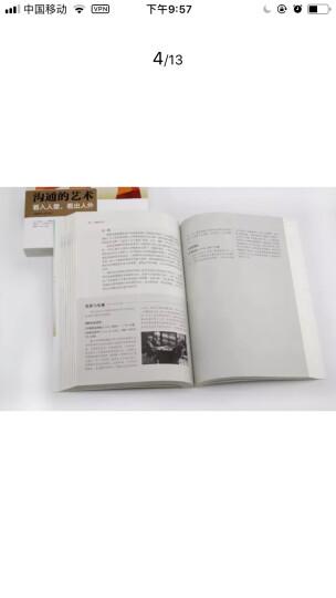 哈佛商业评论管理必读系列:大师十论+什么造就了领导者+自我发现与重塑(套装共3册) 晒单图