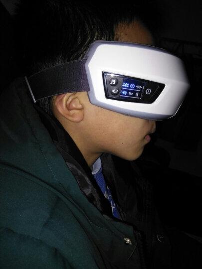 诺泰(Nuotai) 眼部按摩器护眼仪近视力眼保仪眼睛按摩仪眼镜热敷眼罩舒缓眼疲劳 无线升级款 晒单图