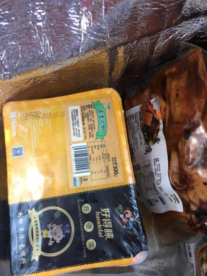 苏州好得睐蚝油牛肉蚝油牛柳250g特色私房菜速冻半成品菜方便菜牛肉类 晒单图