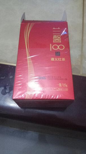 兰馨 纸盒红茶125g 遵义红贵州茶叶商务办公工夫红茶 晒单图