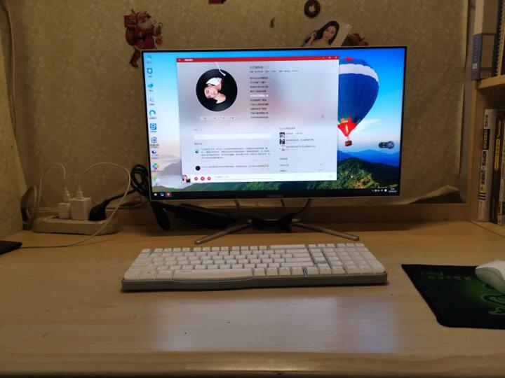 磐蛇24英寸一体机电脑10代酷睿i3i5i7i9四六八核全面屏IPS屏家用办公设计游戏台式整机全套 十代i7 10700+8G+480G 八核发烧 晒单图