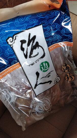 海边人 青岛特产大鱿鱼干620g淡干鱿鱼板海鲜干货 晒单图