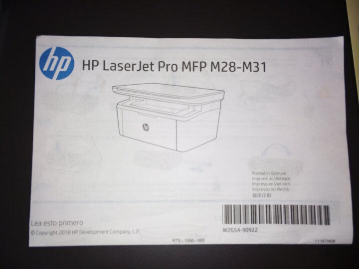 惠普(hp)126a nw 132a M30 A4激光打印机一体机黑白多功能(打印复印扫描)办公家用 126a(USB连接) 官方标配+另外送易加粉耗材一支 晒单图