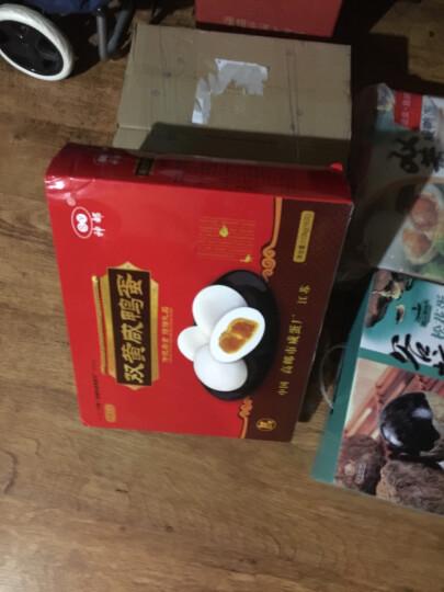 亲情沂蒙人 微山湖双黄咸鸭蛋特大粒双黄蛋礼盒多油简装鲜蛋8枚*100g 晒单图