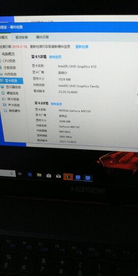 神舟战神K650D/八代台式G5400 MX150满血独显/15.6英寸IPS学生游戏笔记本手提电脑 战神K650D-G4定制版 G5400/8G内存/128G固态 晒单图