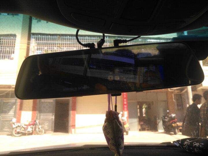?凌度 行车记录仪双镜头高清夜视流媒体倒车影像一体机 电子狗导航仪智能后视云镜 【套餐二】8英寸电子狗版+双录倒车影像+32G 晒单图