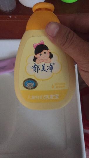 郁美净 儿童霜高级儿童霜40g瓶装鲜奶滋润保湿补水宝宝可安全使用儿童面霜 晒单图
