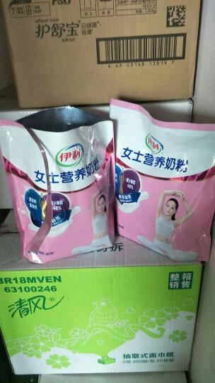 伊利女士营养奶粉400g 成人奶粉 方便装(新老包装随机发货) 晒单图