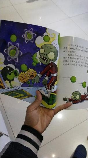 植物大战僵尸2:武器秘密故事系列7 晒单图