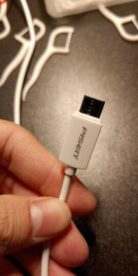 品胜(PISEN)安卓数据线 1米白色 Micro USB手机充电线(加长版接口)适于三星/小米/vivo/魅族/华为等 晒单图