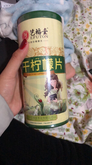 艺福堂 茶叶 花草茶 冻干柠檬片 柠檬干花茶 新鲜泡水蜂蜜柠檬茶水果茶80g 晒单图