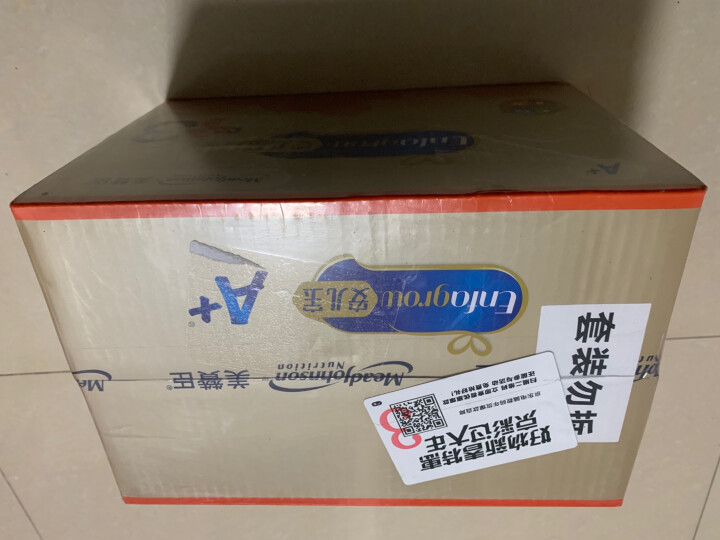 美赞臣(MeadJohnson) 安儿宝A+幼儿配方奶粉 3段(12-36月龄幼儿适用) 400克盒装 晒单图