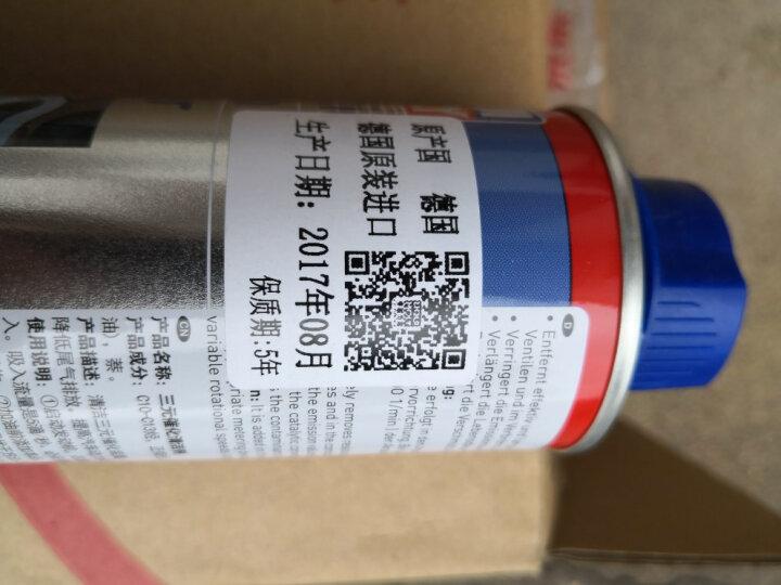 力魔(LIQUI MOLY)辛烷值提升剂/燃油添加剂 150ml(德国原装进口) 汽车用品 晒单图