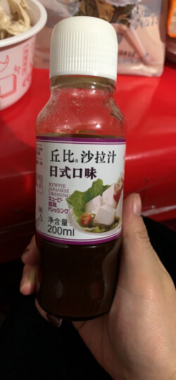 丘比 日式口味沙拉汁 200ml 晒单图