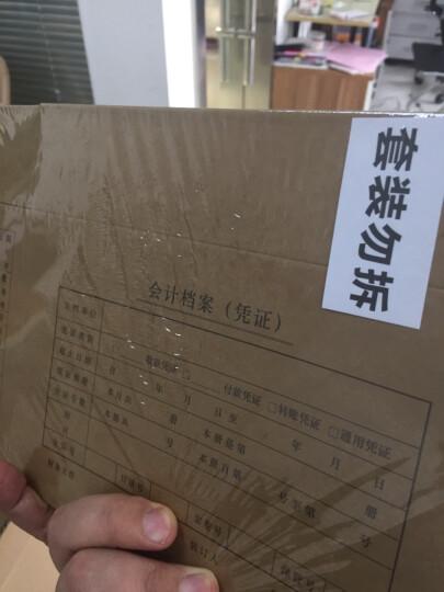 西玛(SIMAA)ST600130 专业版用友KPJ101配套凭证装订套包 (封面+包角40套、凭证盒20个) 晒单图