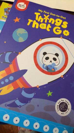 美乐(JoanMiro)连点画 连线书儿童涂色书画册早教幼儿画画连线绘本宝宝幼儿园涂色绘本 繁忙的交通 晒单图