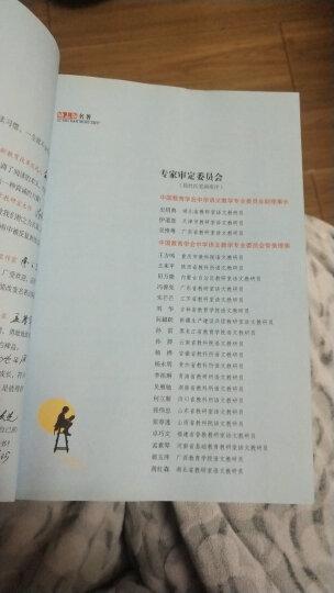 莫泊桑短篇小说精选 彩插励志版  语文新课标必读无障碍阅读,智慧熊图书 晒单图