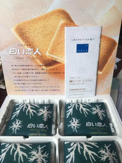 日本进口 白色恋人饼干 北海道白巧克力曲奇夹心饼干 进口零食  12枚礼盒132g 晒单图