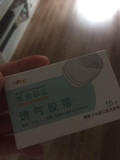 raiing 发烧总监(iThermonitor) 婴儿童智能电子体温计 原厂胶贴10*1盒(适用于普通装、专业装) 晒单图