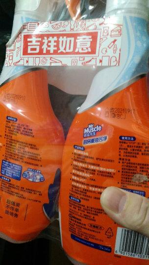威猛先生 厨房重油污净 淡雅花香 500g+500g 双瓶装 油烟净 强效去油污厨房清洁剂 (新老包装随机发) 晒单图