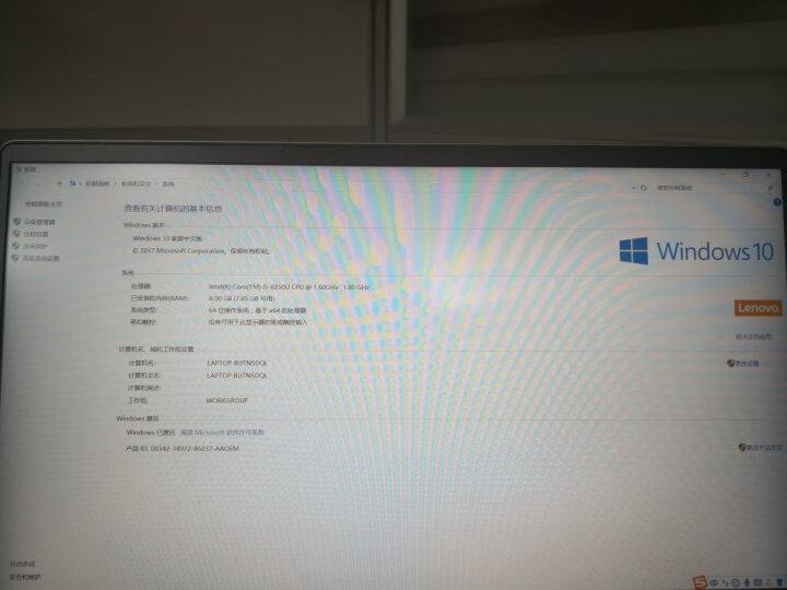 联想(Lenovo) 超极本IdeaPad120S 14英寸轻薄固态笔记本电脑 N3350 4G内存 256G固态定制版 晒单图