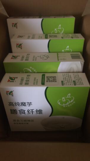 一致 买2送1 魔芋代餐粉 可溶膳食纤维粉 无蔗糖低卡饱腹代餐2g*30袋 晒单图